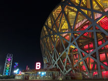 Night scene of the Bird's Nest in Beijing during the IAAF World Championships 2015 Stock Image