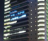 Night scene of building Stock Image