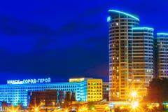Night Scene Building In Minsk, Belarus Stock Photos