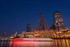 Night scene cityscape of JInwan Plaza with dark blue sky Royalty Free Stock Photography