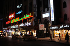 Night scene in Dubai old city Stock Photography