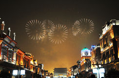 Night scene with fireworks Royalty Free Stock Images