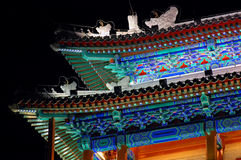 The night scene of the forbidden city Royalty Free Stock Photo