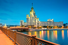 Night Scene of historic center of Moscow Royalty Free Stock Images
