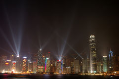 Night scene of Hong Kong skyline Stock Photo