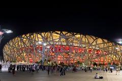 Night scene of modern China Stock Image