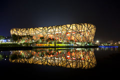 Night scene of modern China. Night scene of modern Beijing, China - The Beijing National Stadium, also called the birds nest was built in Beijing for the Beijing royalty free stock photography