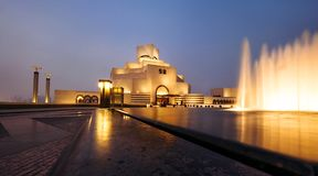 Night scene of the Museum of Islamic Art, Doha, Qatar Stock Image