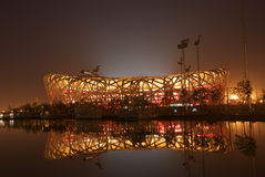 Night scene of National Stadium, China Stock Image