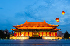 Night scene of National Theater and Concert Hall Royalty Free Stock Photos