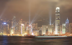 Free Night Scene Of Hong Kong Royalty Free Stock Images - 12608299