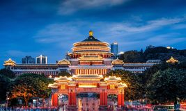 Free Night Scene Of The Assembly Hall Of Chongqing Stock Photos - 105959363
