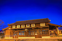 Night Scene of Old Cidu Station in Keelung, Taiwan Stock Photo