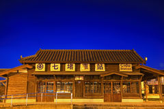 Night Scene of Old Cidu Station in Keelung, Taiwan Stock Photos