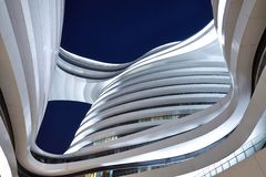 A night scene of a part of the Galaxy Soho in Beijing stock photo
