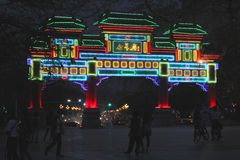 Night scene of the fabulous Memorial Arch,Zhaoqing,China. Night scene of the Qixing Memorial Arch at Paifang Square, Zhaoqing, China Stock Photo