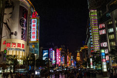 Night scene of shopping street of Shanghai Royalty Free Stock Photography
