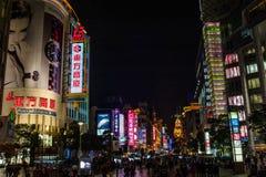 Night scene of shopping street of Shanghai Royalty Free Stock Photography