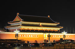 Night scene of summer palace Royalty Free Stock Photography