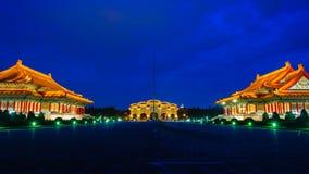 Night scene of Taipei, Taiwan. Night scene of National Theater and Concert Hall, Taipei, Taiwan royalty free stock photo