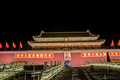 Night scene of Tiananmen gate in beijing, China Royalty Free Stock Photography