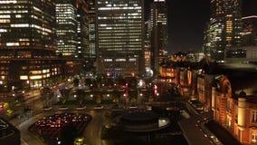 Night scene of Tokyo at Marunouchi business district of Chiyoda