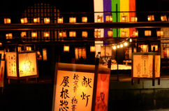 Night scene of votive lanterns at Japanese temple. Votive paper lanterns for ancestor's spirits on the day of Obon of Japan, traditional customs of Japanese life stock images