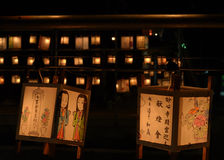 Night scene of votive lanterns at temple, Japan. Stock Photo