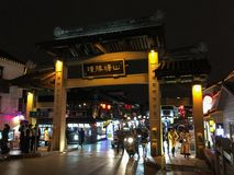 Night scenery in Suzhou, east China royalty free stock photo
