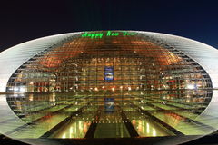 Night scenes of China Grand National Theater Royalty Free Stock Photography