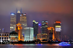 Night of Shanghai Pudong business center, China Royalty Free Stock Photos