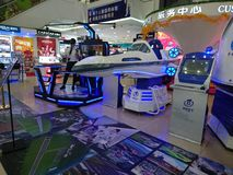 Shenzhen, China: aerospace science and technology experience activities, model space equipment. At night, shopping center, aerospace science and technology royalty free stock photo