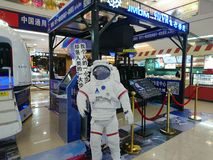 Shenzhen, China: aerospace science and technology experience activities, model space equipment. At night, shopping center, aerospace science and technology royalty free stock photos