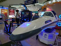Shenzhen, China: aerospace science and technology experience activities, model space equipment. At night, shopping center, aerospace science and technology stock photo
