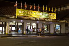 Night shot of Chiangmai Train Station Stock Images
