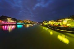 Night shot of Hoi An. Vietnam Stock Images