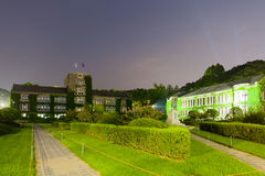 Night shot of main historical and administrative building of Yonsei University - Seoul, South Korea Royalty Free Stock Image