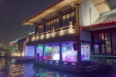Night sight scenery of Two River and Four Lakes. It is a popular tour spot of Guilin City Royalty Free Stock Photography