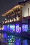 Night sight scenery of Two River and Four Lakes. It is a popular tour spot of Guilin City Stock Photo
