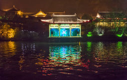 Night sight scenery of Two River and Four Lakes. It is a popular tour spot of Guilin City Stock Photos