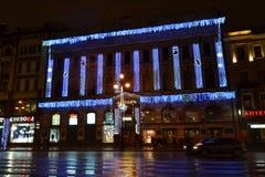 Night of St. Petersburg, Nevsky Prospect. Stock Photography