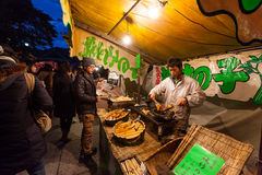 Night Stall Selling Grilled Bamboo Shoots Royalty Free Stock Images
