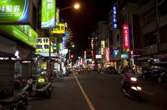 Night street in Kaohsiung Stock Photos