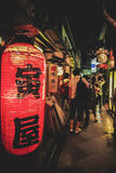 Night street in Kyoto Stock Photography