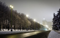 Night street and University of Moscow Royalty Free Stock Photo