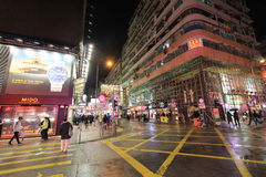 Night street view in Mong Kok Royalty Free Stock Photos