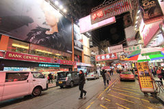 Night street view in Mong Kok Royalty Free Stock Images