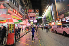 Night street view in Mong Kok Royalty Free Stock Photo