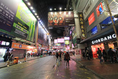 Night street view in Mong Kok Stock Photo