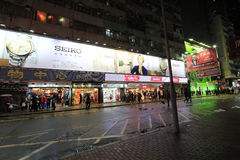 Night street view in Mong Kok Stock Photos